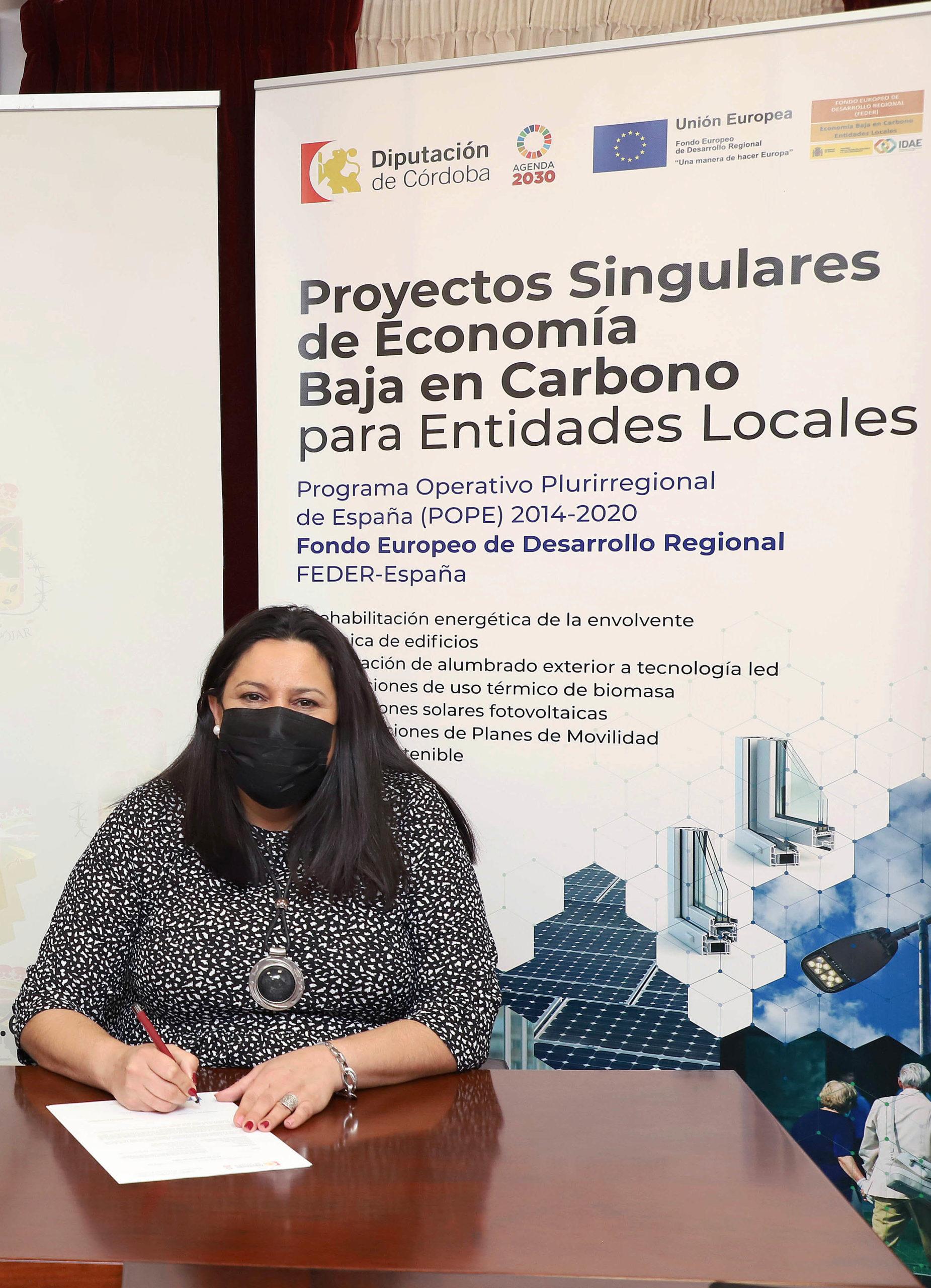 La Diputación consigue una segunda subvención europea para Peñarroya-Pueblonuevo que permitirá el cambio de 248 luminarias más