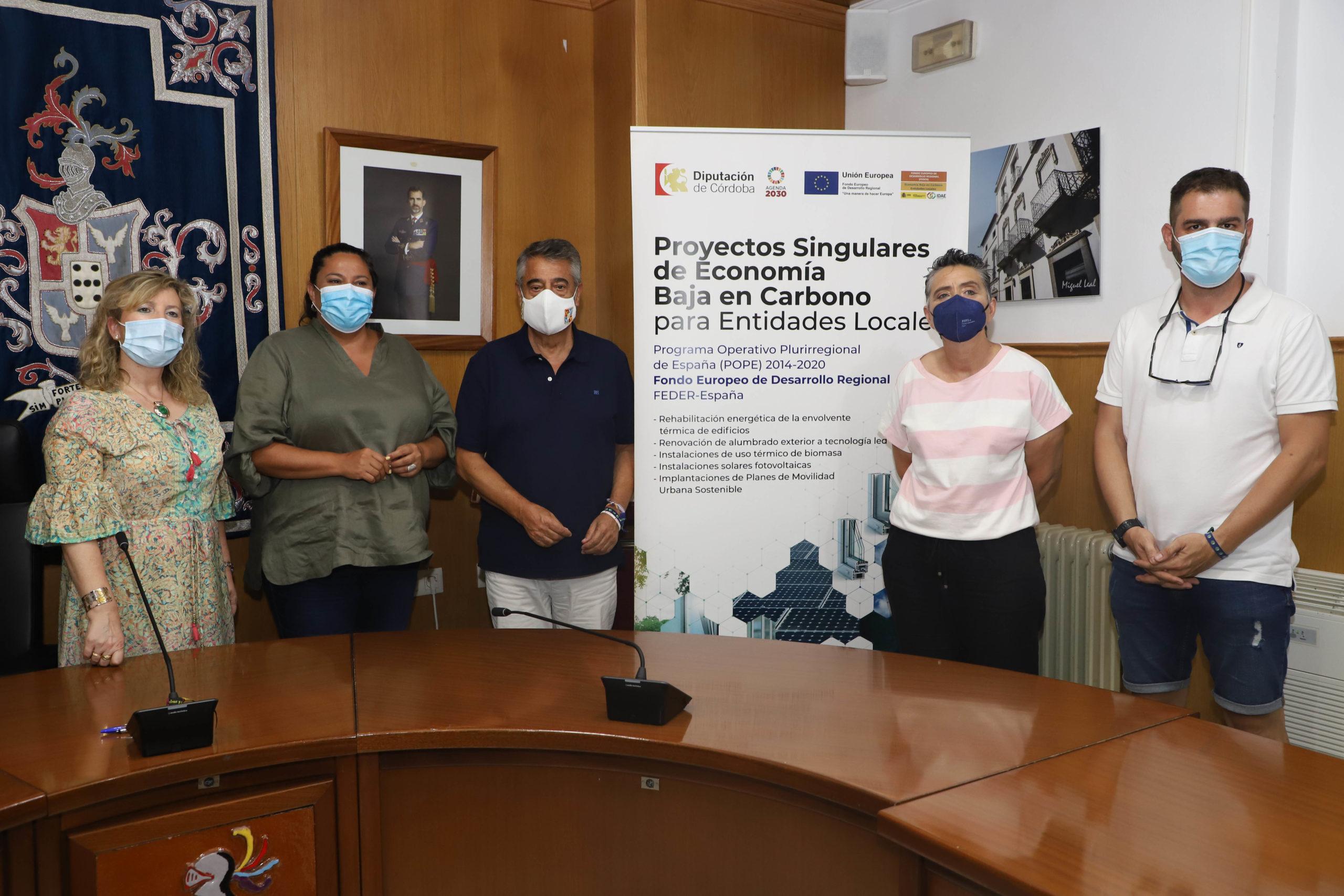 La Diputación consigue la tercera ayuda Feder para Hinojosa del Duque cuya inversión suma casi 1 millón de euros